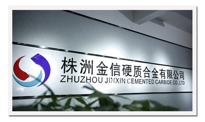 Zhuzhou Jinxin Cemented Carbide Co., Ltd.